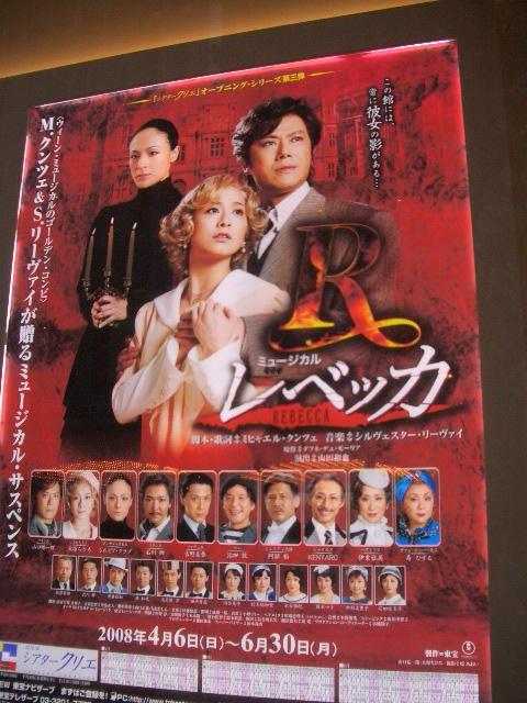 2008.4-10 161.JPG
